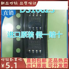 Frete grátis DS1682 DS1682S DS1682S TR SOP8 10PCS