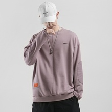 Yasword Embroidered Men Casual Round Neck Sportswear Men Casual Clothes Men Pullover Men Sweatshirt Men Tops Men Hoodies weitu men