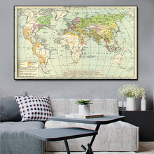 150*100cm Russian World Map Retro Non-woven Canvas Painting Wall Art Poster And Prints Home Decoration School Supplies