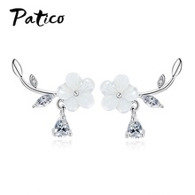 Korean Fashion 925 Sterling Silver Plum Blossom Leaf Flower Coquillage Stud Earrings For Women Piercing Cubic Zirconia Jewelry