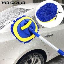 YOSOLO Herramientas de limpieza de coche, escoba telescópica de mango largo, cepillo de limpieza de coche, mopa, chenilla, cepillo de lavado de coches