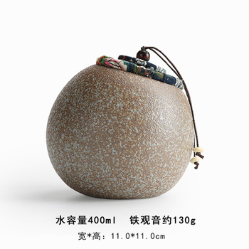 JIA-GUI LUO Ceramic tea box dried fruit storage tank sealed bottle tea accessories home sealed cans receive gifts D063 15