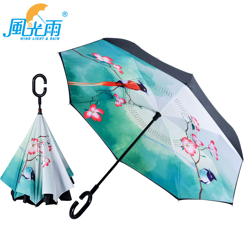 A Generation of Fat Double Layer Art Reverse Umbrella Creative Hands-Free Rain Or Shine Dual Purpose Outdoor Sunshade Straight P