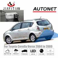 jiayitian rear view camera For Toyota Corolla Verso 2004 2005 2006 2007 2008 2009 CCD Backup Reverse Camera license plate camera