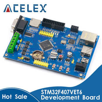 Industrial Control STM32F407VET6 Development Board RS485 Dual CAN Ethernet Networking STM32 - DISCOUNT ITEM  14 OFF Tools