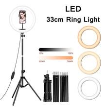 33 centimetri LED Selfie Anello di Luce con il Treppiedi Del Basamento Del Telefono di Illuminazione Anulare Profissional Fotografia In Studio Lampada Anello per Youtube Video Luci
