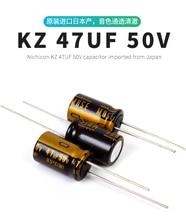 10 個新ニチコン MUSE KZ 47UF 50V 10 × 16 ミリメートル 50V47UF ニチコン KZ 47 UF/ 50V 47UF50V PCM5