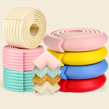 Crash strip child protection baby corner protect baby table safety against bumping household sponge