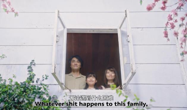 《窗与风景》被这支日式泰国广告骗到了,我恨!