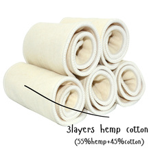 Hemp Diaper Insert, Nappy pad, Nappy Booster for HappyFlute One Size Diaper Cover,Pocket Diaper,33x12cm