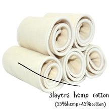 Inserção de fralda de cânhamo, almofada de fraldas, reforço de fraldas para happyflute capa de fralda de um tamanho, fralda de bolso, 33x12cm