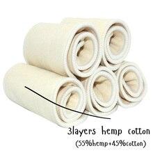 Wkładka do pieluchy konopnej, wkładka do pieluch, wkładka do pieluchy dla HappyFlute jeden rozmiar majtki na pieluchę, pieluszka kieszonkowa, 33x12cm