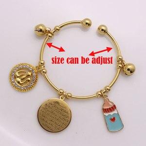 Image 2 - イスラム AYATUL KURSI アッラー銅ベビー子供腕輪