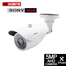 AHD 5MP MetalShell 全天候ルーム/ストリート監視カメラソニーマトリックス 335 IR CUT 36 個アレイ IR CUT アプリ表示 onvif