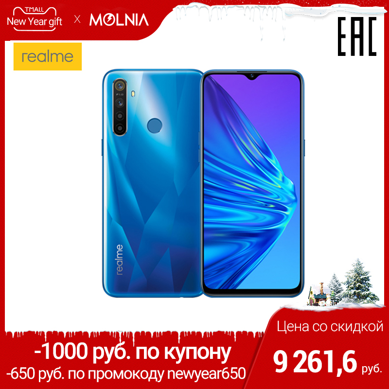 <font><b>Smartphone</b></font> realme 5 3 <font><b>GB</b></font> + <font><b>64</b></font> <font><b>GB</b></font> get coupon 1000 rub. And buy at a discount price 9911,6 rub official Russian warranty image