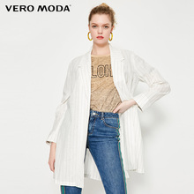 Vero Moda Womens Lapel Striped Cotton Linen Suit Jacket Blazer