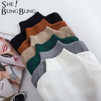 SheBlingBling Rib sweter z dzianiny damskie 2019 jesienno-zimowa bluza świąteczna z długim rękawem z golfem Casual Slim Ladies swetry tanie i dobre opinie Elastan Akrylowe COTTON cotton blend Komputery dzianiny Pełna Stałe REGULAR NONE STANDARD Brak Kobiety Streetwear W84230 Y