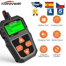 KONNWEI KW208 тестер батареи 100-2000CCA Cranking зарядка 12 в Многоязычный автомобильный диагностический инструмент батареи PK BST100