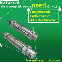 цена YIYUN SMC type Stainless steel mini-cylinder air pneumatic component air tools air cylinder CDM2B32-100 CDM2B series