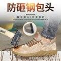 Защитная обувь; Мужская дышащая Рабочая обувь с защитой от Разбивания и проникновения