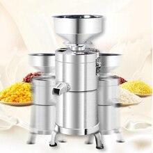 Коммерческий соевый молочный аппарат, Электрический соевый молочник, соевый молочник, соевая машина, соевая соковыжималка из нержавеющей стали