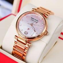 Риф Тигр/rt роскошные женские часы из розового золота с бриллиантами