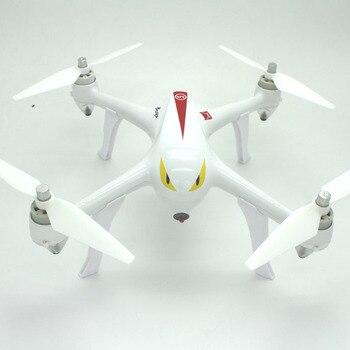 Mjx R/C B2C B2W RC Quadcopter, Repuestos para tren de Aterrizaje/Patines Marco Blanco Negro para las Carreras alto tren de Aterrizaje