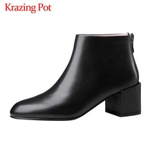 Krazing Pot hot classic simple style office lady cow leather Zipper boots round toe high heels women solid basic ankle boots L66