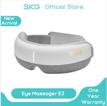 SKG Smart Eye Massager E3 Airbag Shiatsu Massage Vibration Eye Care Instrument Hot Compress Bluetooth 5Modes Skin Friendly EMS
