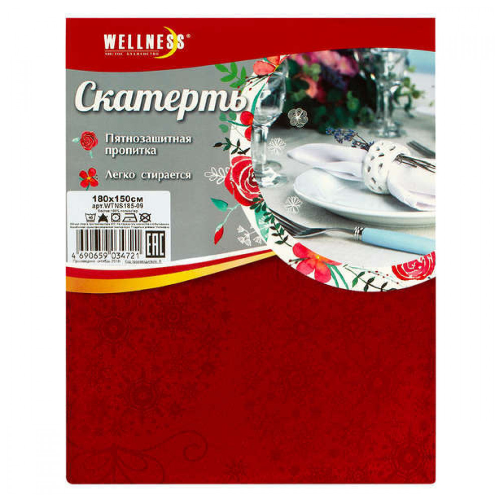 цена Home & Garden Home Textile Table Cloth Guten Morgen 802989 онлайн в 2017 году