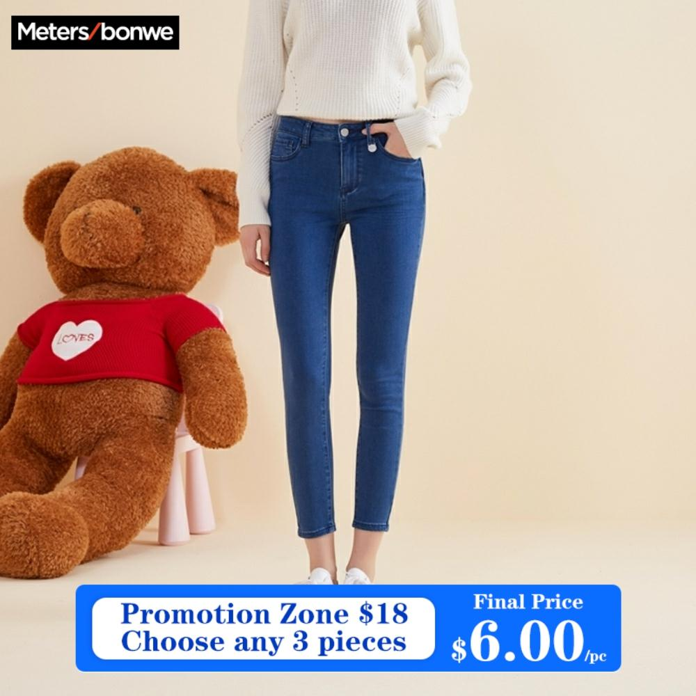 METERSBONWE Jeans For Women Go With Skinny Pencil Pants In Korean Version