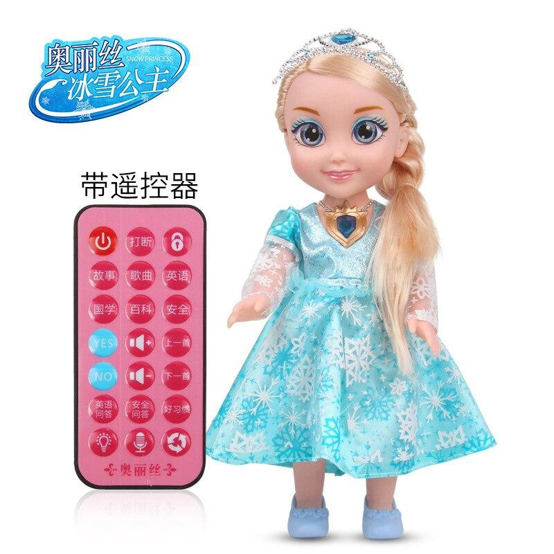 AO Lisi 68015/68018 Talking Dolls Smart Dialogue Model Princess Set GIRL'S Toy