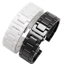 Керамический ремешок 20 22 мм браслет цепочка для xiaomi Amazfit Samsung Gear s3 S2 ремешок Galaxy Watch 46 42 45 мм спортивные Ремешки для наручных часов