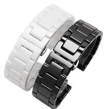 Cinta cerâmica 20 22 mm corrente pulseira para xiaomi amazfit samsung engrenagem s3 s2 cinta galaxy assista 46 42 45 mm esporte pulseiras cinto