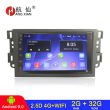 Hangxian 2 din android 9.1 rádio do carro para chevrolet lova captiva gentra aveo epica 2006-2011 carro dvd player carro accessaries