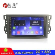 Hangxian 2 din android 9.1 rádio do carro para chevrolet lova captiva gentra aveo epica 2006 2011 carro dvd player carro accessaries