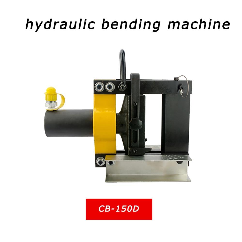 Electric bending machine CB-150D copper and aluminum row iron plate bending hydraulic bending machine