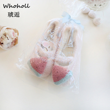 Whoholl New Watermelon-Shaped Cotton Women Slippers Warm Plush Winter Fur Soft Indoor Shoes Flat With Home 6.5