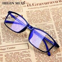 Трендовые очки с защитой от сисветильник прямоугольные для женщин