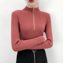 Fashion Zipper Turtleneck Sweater Women Solid Color Korean Style Knitted Autumn Winter 2019 Slim Long Sleeve Pull Femme