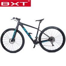 Bicicleta de montanha carbono 29er super leve 1*11 velocidade mountain bike quadro carbono completo garfo disco duplo mt200 freio a óleo da bicicleta