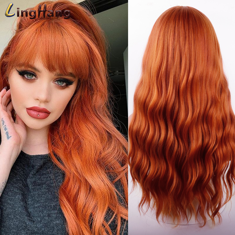 LING HANG Long Wavy Wigs Blonde Brown 18 Colors Synthetic Wig Heat Resistant Wavy Wigs For Women Party For Female Daily Hair