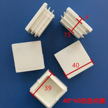Furniture Accessories 40mm*40mm Milky White Square Plug White Plug White Plug Plug Plastic Square Foot Cushion