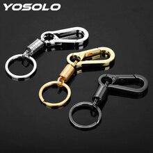 Брелок для ключей YOSOLO с пружинной пряжкой, зажим для ремня, металлический брелок для ключей, мужской модный автомобильный брелок из нержавеющей стали