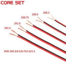 Câble électrico rouge noir 5 mètres | Câble de cuivre et de caoutchouc, fil de PVC, cordon d'extension isolé 2Pin, câble Audio de voiture, câble de haut-parleur, RVB