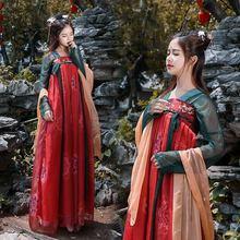 Оригинальный Женский костюм hanfu для взрослых в китайском стиле