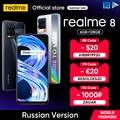 Realme 8 смартфон 64-мегапиксельная четырехъядерная камера Helio G95 6,44