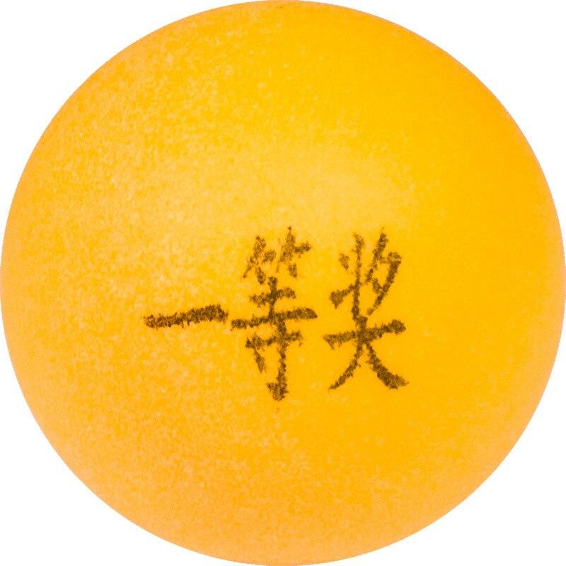 Hao Ma Qiu 01-200 Lottery Ball Strap Word Pumping Colorful Ball Mojiang Ball Lottery Ball Gaming Seamless Ball Ping-Pong Shu Zi