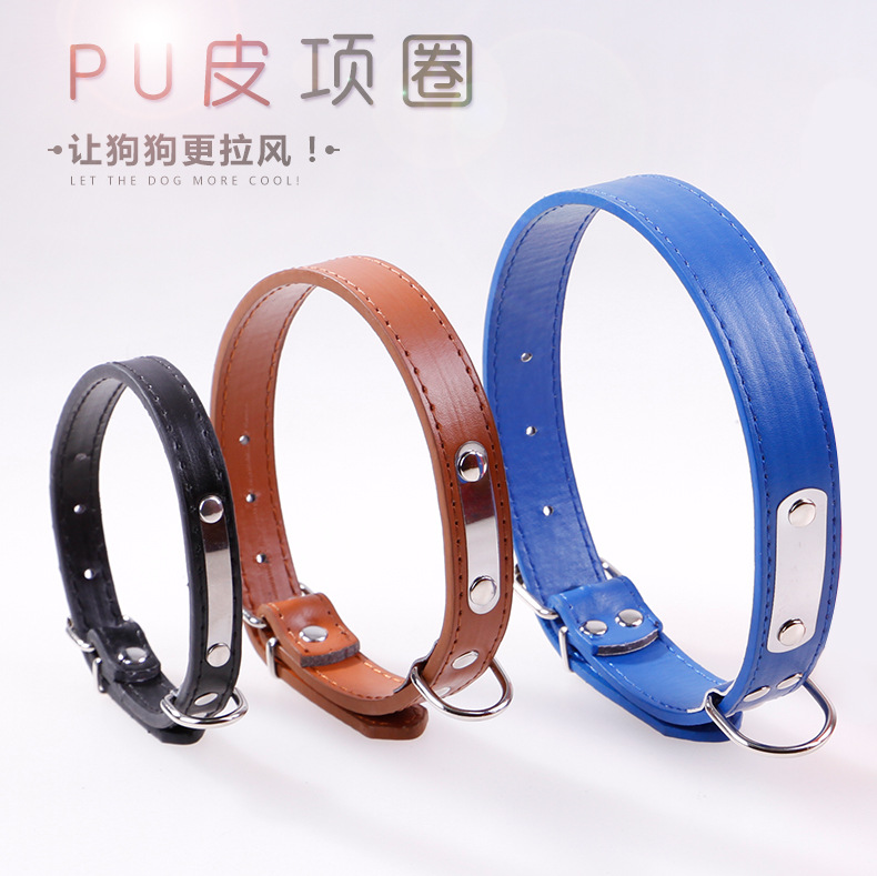 Sleeves Pet Supplies New Style Pu Sequin Neck Ring Dog Lettering Iron Piece Collar Pet Collar Multi-color