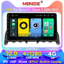 API29 HD Android 10.0 Multimedia car radio stereo auto per Mercedes Benz Classe C 3 W204 S204 2006 - 2011 di navigazione GPS 128G ROM(China)
